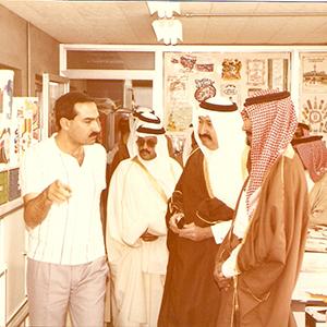1970Film printing